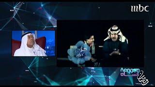 معلومات لا تعرفها عن عميد الدراما الخليجية سعد الفرج