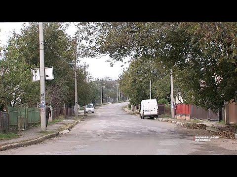 Чернівецький Промінь: Стало відомо, коли на Роші почнуть прокладати централізоване водопостачання