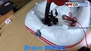 Центробежный насос для ПВХ лодок Bravo mb 80 c(http://motormaran.ru/aksessuary/nasos-bravo-mb-80%D1%81 Компактный насос с питанием 12V (разъемы на клеммы аккумулятора), производител..., 2015-09-24T14:45:19.000Z)