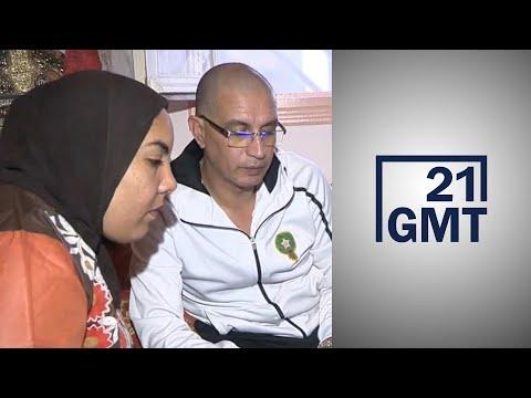 الحجر الصحي في المغرب يفتح باب العمل من المنزل  - نشر قبل 9 ساعة