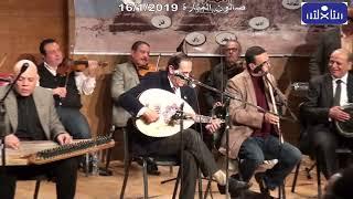 توبة - من الحان موسيقار الاجيال - عزف فرقة صالون المنارة الموسيقية 16/1/2019