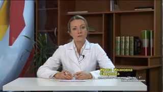 видео Гормональная мазь от аллергии