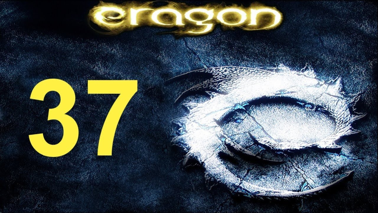 eragon analysis