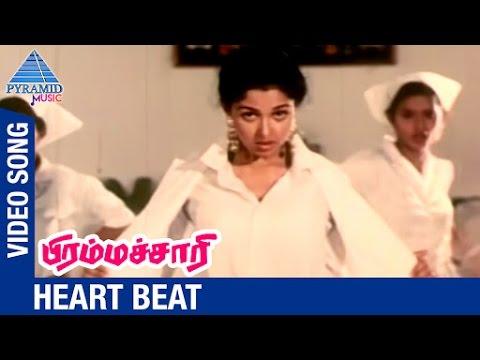 Brahmachari Tamil Movie Songs   Heart Beat Video Song   Nizhalgal Ravi   Gautami   Pyramid Music thumbnail
