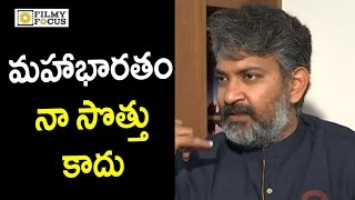 SS Rajamouli Sensational Comments on Mohanlal's Mahabharata Movie | Rajamouli Latest Interview