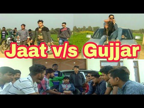 Jaat V/s Gujjar   Smart Jat Video ! Sj