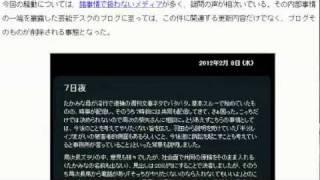 高橋みなみ氏の母が少年と淫行をした件で八王子の中学校に電話取材 thumbnail