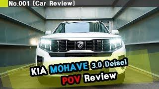 2020 Kia Motors Mohave (borrego) POV Тест-драйв и обзор
