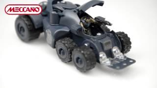 Smyths Toys Meccano Gears Of War Armadillo