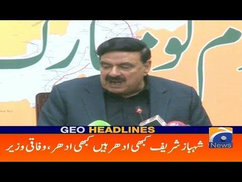 Geo Headlines 06 PM   Shehbaz Sharif Kabhi Idher Hain Kabhi Udhar Hain   12th October 2019