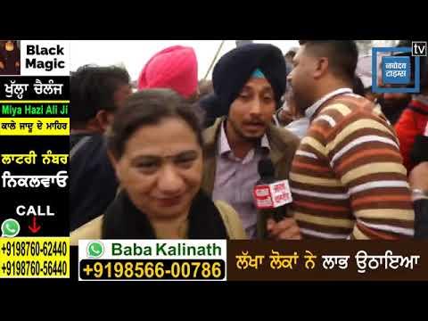 Congress MLA ਨੇ ਕੀਤਾ Jalandhar Amritsar ਹਾਈਵੇ ਜਾਮ, ਸੈਂਕੜੇ ਵਾਹਨ ਫਸੇ