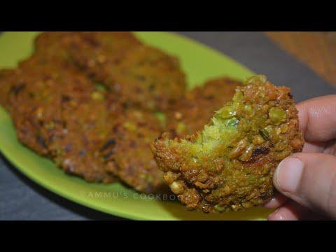 ഗ്രീൻ പീസ് വട / വ്യത്യസ്തമായ ഒരു വട റെസിപ്പി /Green Peas Vada/Recipe No:120