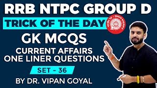 RRB NTPC GROUP D | Set 36 | General Awareness And Current Affairs 2019 I Study IQ | Dr Vipan Goyal