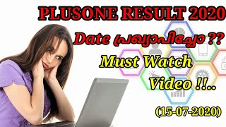 PLUSONE Result 2020 Date | Malayalam