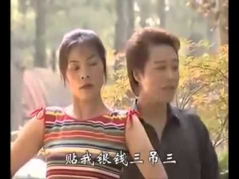 Very Funny Chinese Folk Song ( 4/4 )