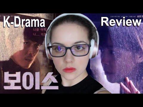 보이스 (Voice) K-Drama Review!