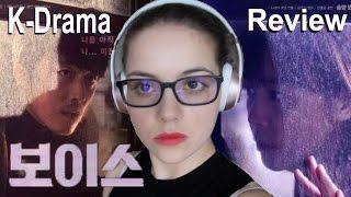 Video 보이스 (Voice) K-Drama Review! download MP3, 3GP, MP4, WEBM, AVI, FLV Januari 2018