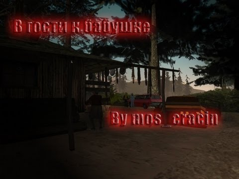 Русификатор Smarter's Localization  для GTA San Andreas