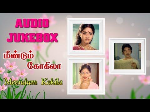 Meendum Kokila (1981) All Songs Jukebox   Kamal Haasan, Sridevi   Ilayaraja Tamil Hits Collection