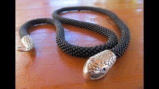Вязание с бисером. Жгутик змейка.