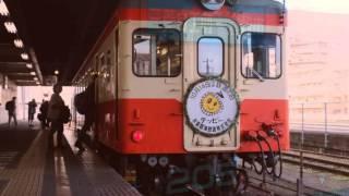 水島臨海鉄道キハ205車内チャイム(鉄道の日特別放送)