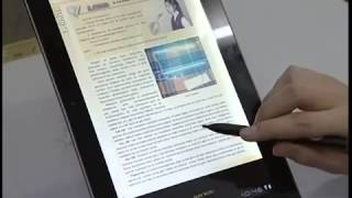 Fatih Projesi Tanıtım Filmi