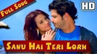 Download 'Sanu Hai Teri Lorh' - Full  Song - Jatt Airways - Tulip Joshi , Alfaaz MP3 song and Music Video