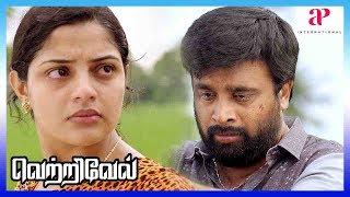 Sasikumar marries nikhila vimal in vetrivel movie scenes. tamil features sasikumar, prabhu, and viji chandrasekhar. directed by ...