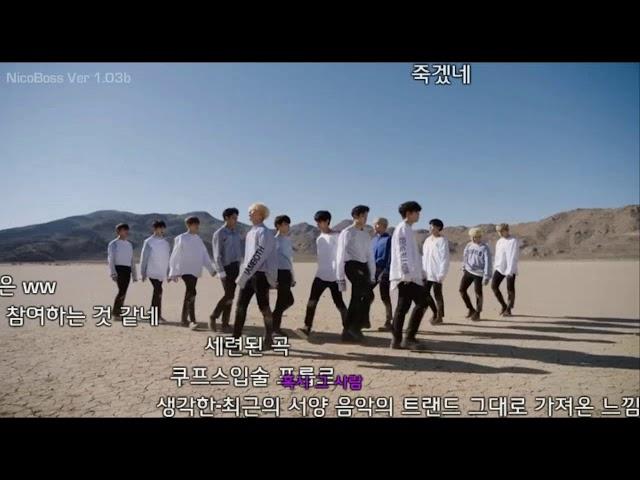 [???][K-POP]SEVENTEEN - Do not Wanna Cry[????]