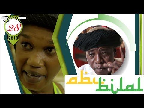 Palais Abu Bilal Episode 28 du 13 Juin 2018 - sketch koor