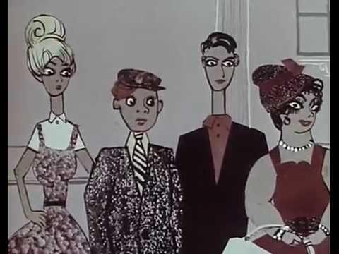 1963 год - Мистер Твистер