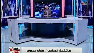 فيديو.. محام يتقدم ببلاغ لمنع دخول صفاء الهاشم مصر