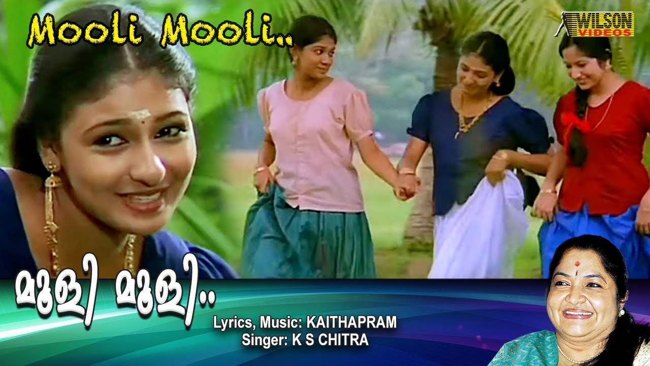 Mooli Mooli Kaatinundoru Full Video Song | HD | Theerthadanam Movie Song | REMASTERED |