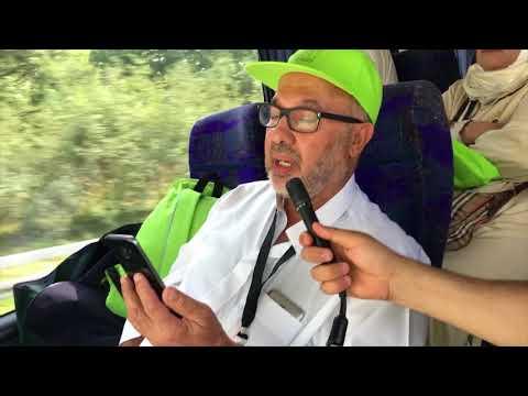 Hajj 2017 - 3M Voyages Strasbourg