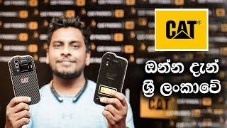 CAT Phone Officially in Sri Lanka