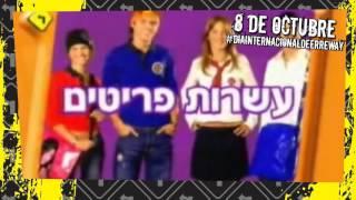 Erreway - Anuncio Mcdonalds #DiaInternacionaldeErreway