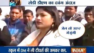 Brave Lady DM of Bulandshahr, IAS B. Chandrakala