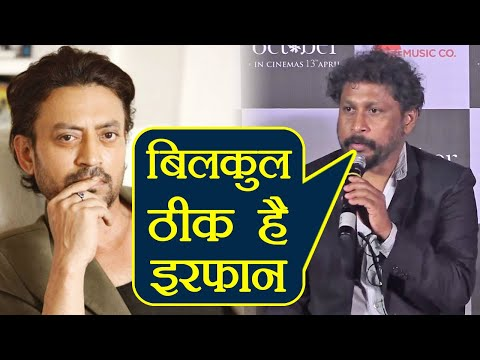 Irrfan Khan is absolutely FINE, says October Director Shoojit Sircar ! Watch Video !   FilmiBeat