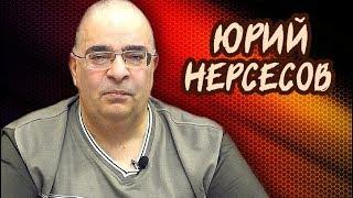 Шоу Кадырова в цирке Голунова. Юрий Нерсесов