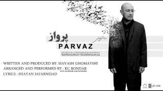 "SIAVASH GHOMAYSHI ""PARVAZ"" HQ AUDIO ""سیاوش قمیشی"" پرواز"