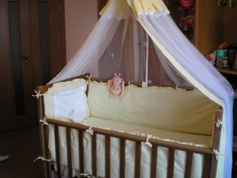 Детская кроватка: так ли нужны балдахин, защита и мобиль