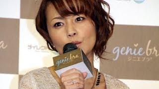 元「モーニング娘。」の中澤裕子さんが11月12日、東京都内で行われた米...