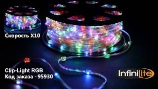 LED клип-лайт Infinilite с переливающимся эффектом (RGB)