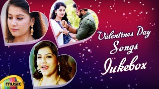 Valentines Day Songs Jukebox 4K | 2018 Latest Telugu Love Songs | Valentine's Day Special Week