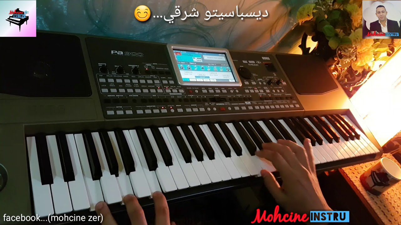 music charqui