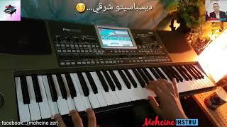despacito style arab - 2018 - ديسباسيتو بايقاع مصري - موسيقى صامتة