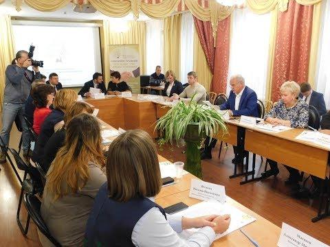 """Отчетно-выборное собрание НП """"Палата народных промыслов и ремесел"""""""