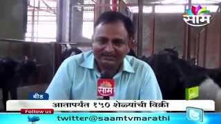 Goat Farming Successful Story  Of Keshav Aghav on  Popular TV Channel