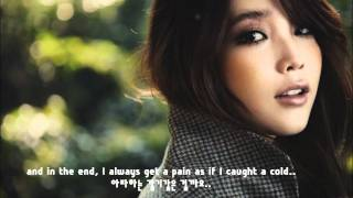 [ENG Sub] IU - Rain Drop ( Remake ver / MP3 / K POP )