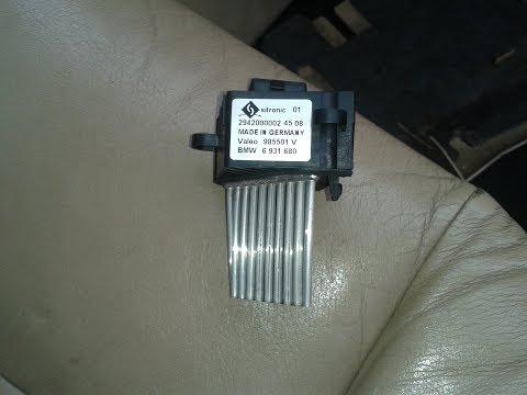 Замена Ежа (резистора) БМВ Е39 Е46